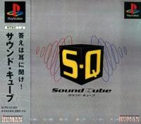 Sound Qube Box Art