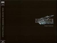 Final Fantasy VII REMAKE Original Soundtrack Box Art