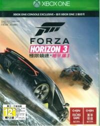 Forza Horizon 3 Box Art