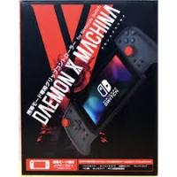 Split Pad Pro DAEMON X MACHINA Edition Box Art