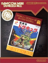 Akumajo Dracula - Famicom Mini Box Art