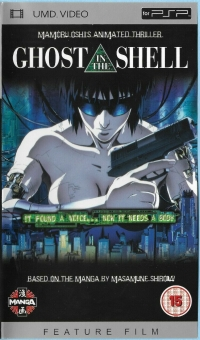 Ghost in the Shell Box Art