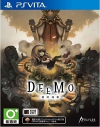 Deemo: The Last Recital Box Art