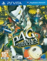 Persona 4: The Golden Box Art