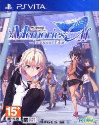 Memories Off: Innocent File Box Art