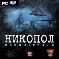 Nikopol: Secrets of the Immortals [RU] Box Art