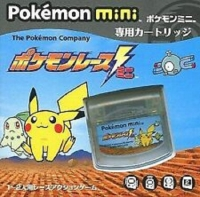Pokémon Race Mini Box Art