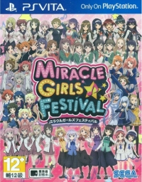 Miracle Girls Festival Box Art