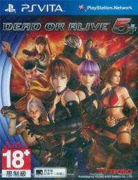 Dead or Alive 5+ Box Art