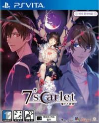 7'scarlet Box Art