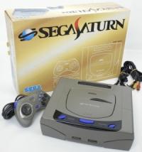Sega Saturn HST-0001 Box Art