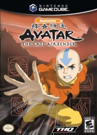Avatar: The Last Airbender Box Art