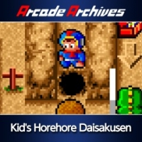 Arcade Archives: Kid's Horehore Daisakusen Box Art