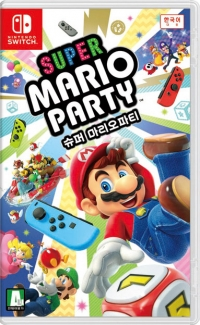 Super Mario Party Box Art