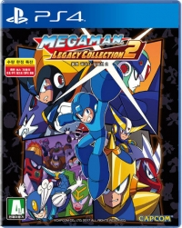 Mega Man Legacy Collection 2 Box Art