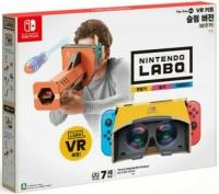 Nintendo Labo: Toy-Con 04 VR Kit: Starter Set + Blaster Box Art