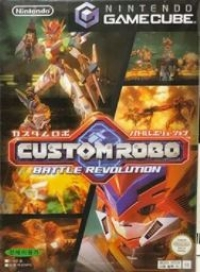 Custom Robo: Battle Revolution Box Art