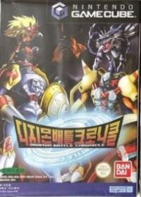 Digimon Battle Chronicle Box Art