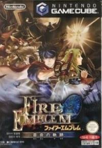 Fire Emblem: Soen no Kiseki Box Art