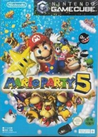 Mario Party 5 Box Art