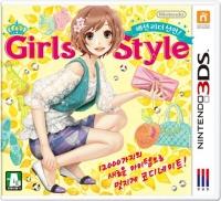 Girls Style Box Art