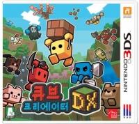 Cube Creator DX Box Art