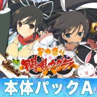 Dekamori Senran Kagura - Hontai Pack A - Hanzo x Crimson Squad Box Art