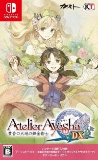 Atelier Ayesha: The Alchemist of Dusk DX Box Art