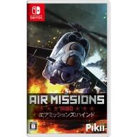 Air Missions: Hind Box Art