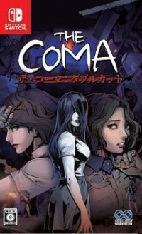Coma, The: Double Cut Box Art