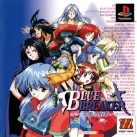 Blue Breaker: Egao no Yakusoku - Major Wave Series Box Art