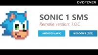 Sonic 1 SMS Box Art