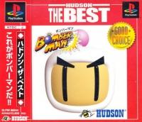Bomberman - Hudson the Best Box Art