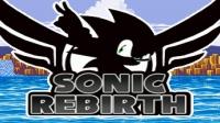 Sonic Rebirth Box Art