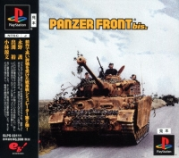 Panzer Front bis. Box Art