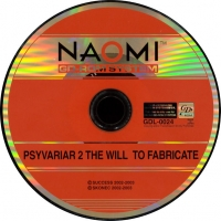 Psyvariar 2: The Will to Fabricate Box Art