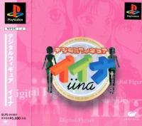 Digital Figure Iina Box Art