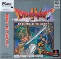 Dragon Quest IV: Michibikareshi Monotachi - PSOne Books Box Art