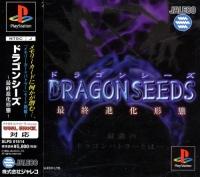 Dragon Seeds Box Art