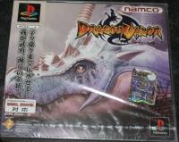 Dragon Valor [CN] Box Art