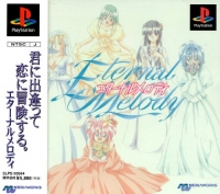 Eternal Melody Box Art