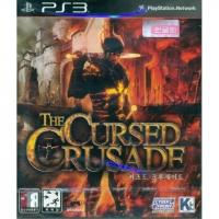 Cursed Crusade, The Box Art