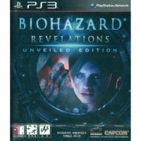 Biohazard Revelations: Unveiled Edition Box Art