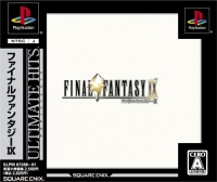 Final Fantasy IX - Ultimate Hits Box Art