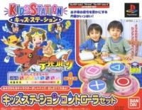 Bandai Kids Station Controller Set - Digimon Park Box Art