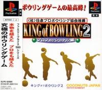 King of Bowling 2 - Family Price 1500 Series Box Art