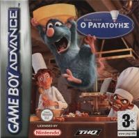 Ratatouille [GR] Box Art
