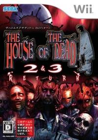 House of the Dead 2 & 3 Return, The Box Art