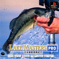 Lake Masters Pro - PSOne Books Box Art