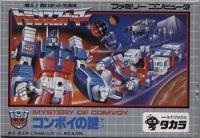 Transformers: Convoy no Nazo Box Art